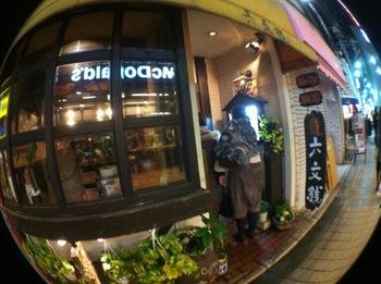 iPhone2014_2_065_800.JPG