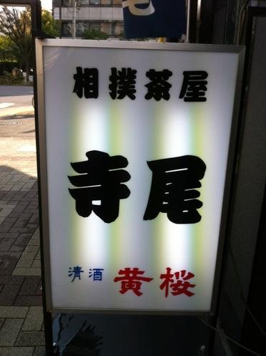 iPhone2014_late_771_800.JPG