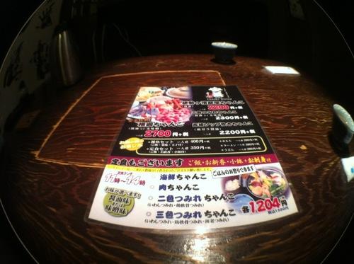 iPhone2015.12_134_800.JPG